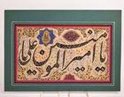 Manuscripts & Calligraphy