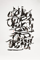 Calligraphic paintings on paper