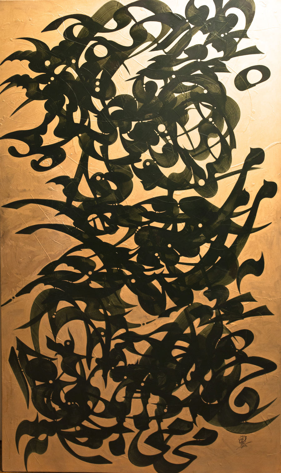 Safavie style calligraphic panel