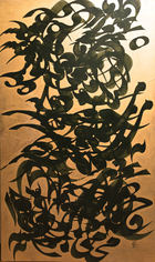 Calligraphic painting on canvas