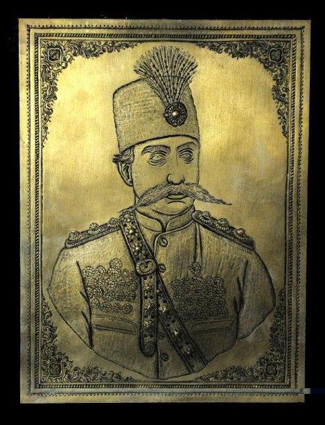 Portrait of Mozzaferdin Shah on Brass