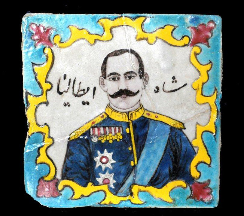 Painted and Glazed Pottery Tile, Iran 19th cen